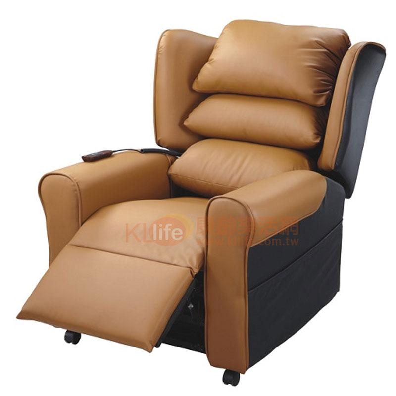 電動起身椅/電動起身沙發