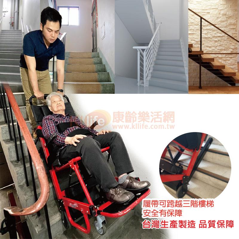 折疊式電動爬梯椅SY-1-履帶可跨越三階樓梯