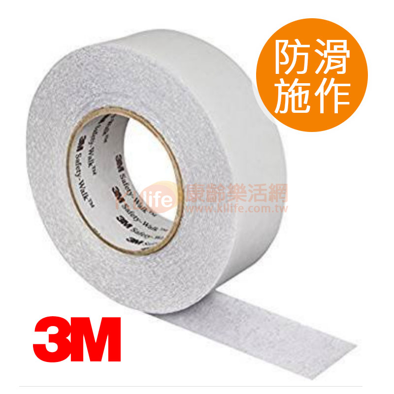 3M舒適型防滑條,防滑貼條
