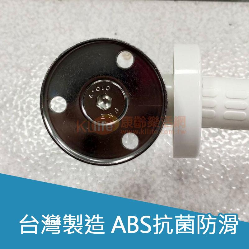 安全扶手系列-防滑抗菌安全扶手/ABS扶手