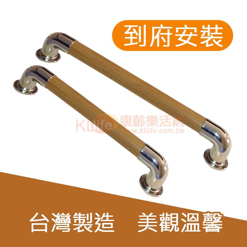 塑木(木紋)扶手/安全扶手